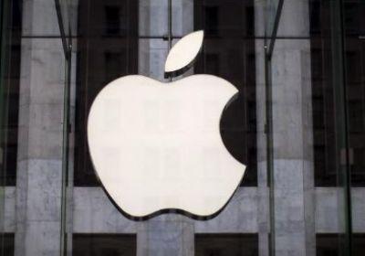 Realidad aumentada el nuevo proyecto de Apple