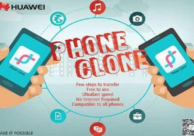 Phone Clone : La nueva aplicación de Huawei